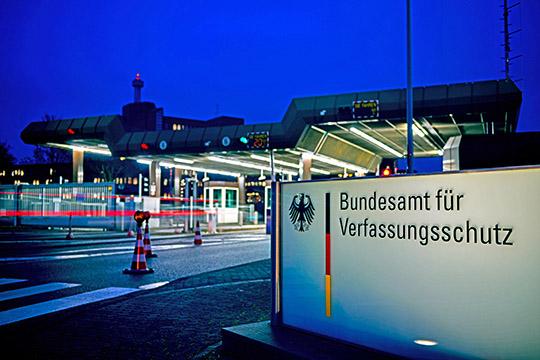 Eingang Bundesamt für Verfassungsschutz Köln
